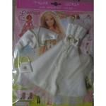 Одежда для кукол 0090