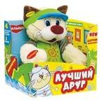 Мягкая игрушка Кот усатый путешественник KUP01