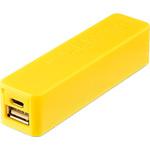 Портативное зарядное устройство Rombica NEO NP26Y Yellow