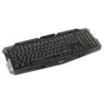 Клавиатура Gembird KB-G11L