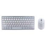 Клавиатура+Мышь Gembird KBS-7001 Silver-White