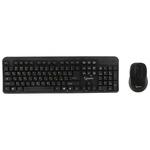 Клавиатура+мышь Gembird KBS-7002