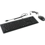 Клавиатура+Mышь Genius SlimStar C100X Black