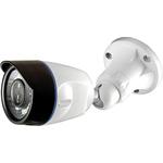 Камера Видеонаблюдения GINZZU HAB-2033P