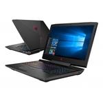 Ноутбук HP OMEN 17-an111nw (4TW04EA)