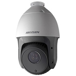 Камера видеонаблюдения Hikvision DS-2AE5223TI-А
