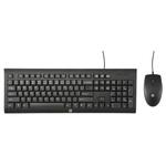 Мышь + клавиатура HP C2500 (H3C53AA)