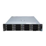 Сервер Huawei 1-RH2288 V3 <2xE5-2620v4 2x16Gb 25*2.5