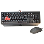 Клавиатура+Мышь A4Tech Bloody Q1500 Black USB