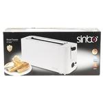 Тостер Sinbo ST 2422 белый