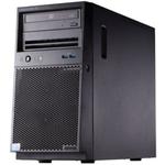 Сервер Lenovo System X x3100 M5 (5457K6G)