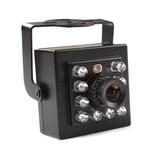 Видеокамера Orient CS-700A