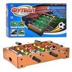 Детская настольная игра  Футбол  HG235A