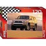 Детская настольная игра 120 Золотая серия -10 (машины) 75010