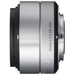 Объектив Sigma A 30mm f/2.8 DN Sony-E Silver