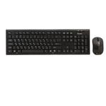 Клавиатура + мышь Smartbuy SBC-23335AG-K
