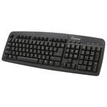 Клавиатура Smartbuy (SBK-108U-K)