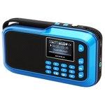 Аудиомагнитола Supra PAS-3909 Blue