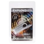 USB флэш-накопитель EXPLOYD 530 8GB (зеленый)