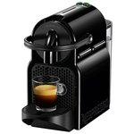 Кофемашина DE LONGHI EN80.CW