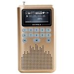 Аудиомагнитола Supra PAS-3907 Grey