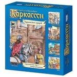 Настольная игра Hobby World Каркассон. Королевский подарок 1087