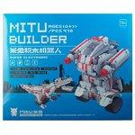 Конструктор программируемый Xiaomi Mi Bunny Robot Builder / LKU4025GL