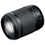 Объектив Tamron 18-200mm f/3.5-6.3 Di II VC Black (Canon)