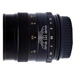 Объектив Mitakon Creator 85mm f/2.0 Nikon