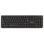 Клавиатура Smartbuy 208 USB Black (SBK-208U-K)
