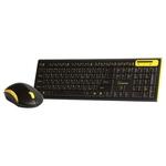 Клавиатура + мышь Smartbuy SBC-23350AG-KY