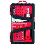 Набор инструментов Matrix 11785