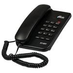 Проводной телефон Ritmix RT-320