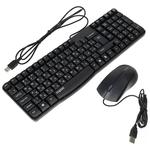Клавиатура+Мышь RAPOO N1850 Black