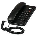Проводной телефон Ritmix RT-320 (светлое дерево)