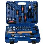 Набор инструментов King Roy 059-MDA 35395