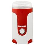 Кофемолка Микма ИП 33 White/Red