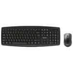Клавиатура + мышь Gembird KBS-8000 black