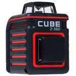 Лазерный нивелир ADA Instruments CUBE 2-360 HOME EDITION (A00448)