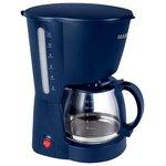 Капельная кофеварка Marta MT-2113 (синий топаз)