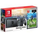 Игровая приставка Nintendo Switch + The Legend of Zelda: Breath of the Wild (серый)