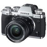 Фотоаппарат Fujifilm X-T3 Kit 18-55mm (серебристый)