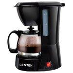 Капельная кофеварка CENTEK CT-1143