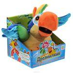 Интерактивная игрушка Dream Makers Попугай Дразнилкин (POD0\M)