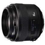 Объектив Yongnuo YN 85mm f/1.8 C (Canon EF)