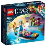 Конструктор Lego Elves Встреча Наиды с гоблином-воришкой 41181