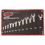 Набор инструментов BOLK BK14092