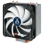 Кулер для процессора Arctic Freezer 33 eSports Edition (желтый)