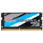 Оперативная память G.Skill Ripjaws 8GB DDR4 SODIMM PC4-19200 F4-2400C16S-8GRS