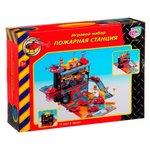 Детский паркинг Play Smart Пожарная станция 3041